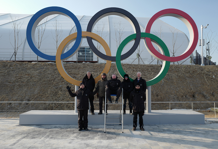 PyeongChang 2018 Winter Olympic Ceremonies - Stage One